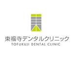 東福寺デンタルクリニック