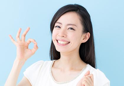 美容診療について<