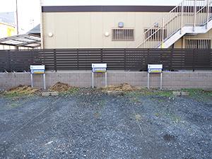 当院の看板のある所に駐車してください。